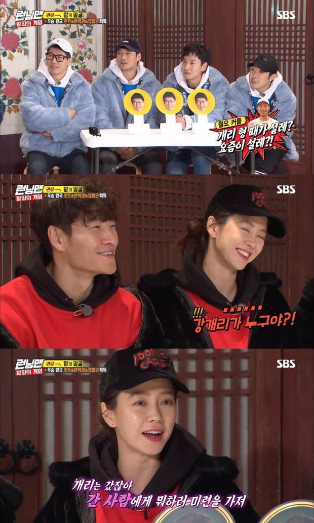 Running Man: Gary bất ngờ được nhắc đến trong chuyện tình của Song Ji Hyo và Kim Jong Kook - Ảnh 3.