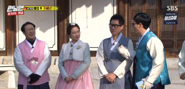 Đi tìm nữ Idol diện hanbok đẹp nhất trên show thực tế nhân dịp đầu năm mới - Ảnh 2.