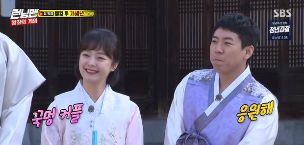Đi tìm nữ Idol diện hanbok đẹp nhất trên show thực tế nhân dịp đầu năm mới - Ảnh 3.