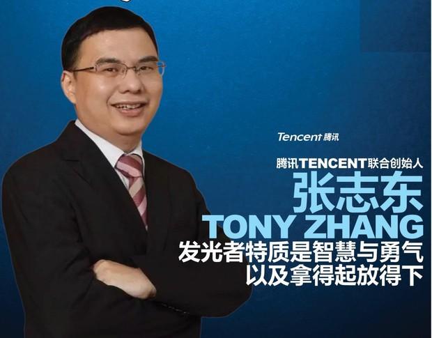Năm Hợi - Năm sản sinh ra nhiều tỷ phú hàng đầu Trung Quốc - Ảnh 3.