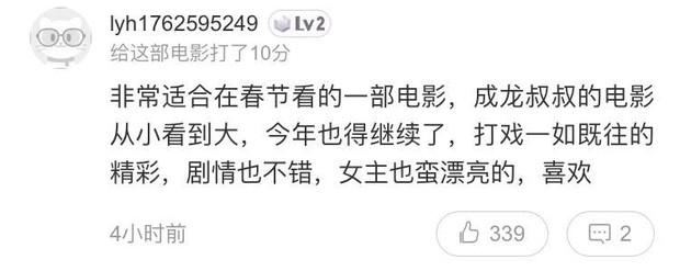 Châu Tinh Trì đụng độ Thành Long mùa phim Tết: Netizen Trung nói gì? - Ảnh 3.