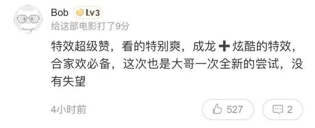 Châu Tinh Trì đụng độ Thành Long mùa phim Tết: Netizen Trung nói gì? - Ảnh 4.