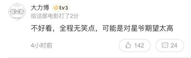 Châu Tinh Trì đụng độ Thành Long mùa phim Tết: Netizen Trung nói gì? - Ảnh 12.