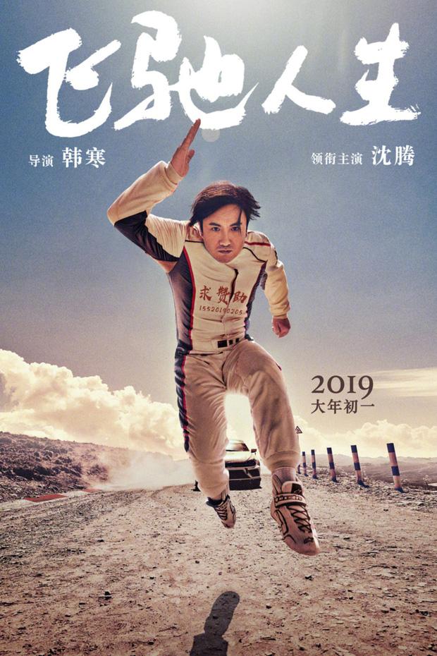 Châu Tinh Trì đụng độ Thành Long mùa phim Tết: Netizen Trung nói gì? - Ảnh 14.