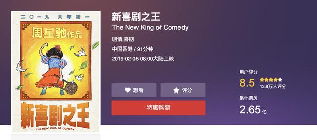 Châu Tinh Trì đụng độ Thành Long mùa phim Tết: Netizen Trung nói gì? - Ảnh 7.