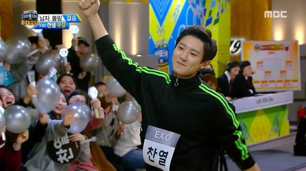 Cha Eunwoo từng tuyên bố muốn đánh bại đàn anh Chanyeol tại đại hội thể thao và kết quả là... - Ảnh 4.