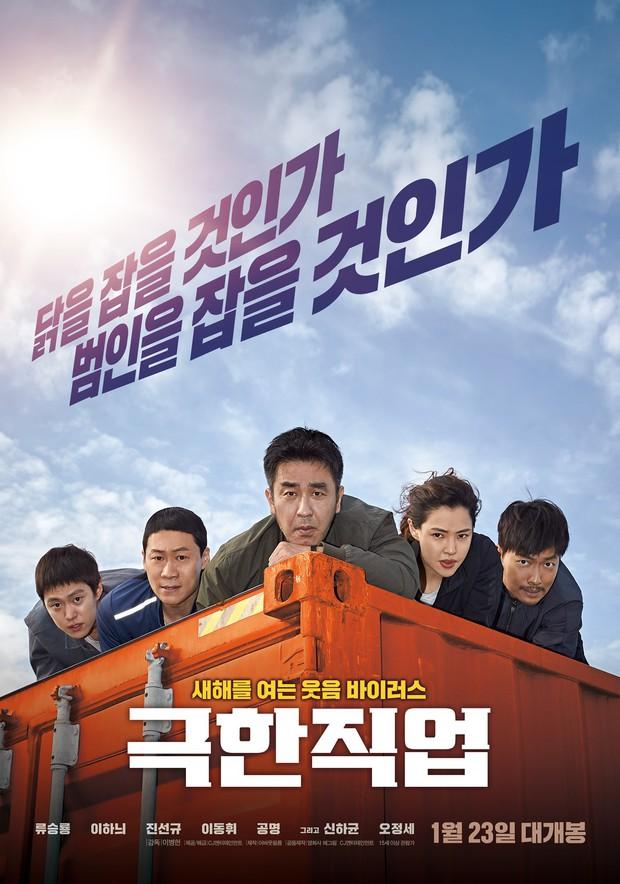Phim hài Extreme Job chính thức gia nhập câu lạc bộ 10 triệu vé của Hàn Quốc - Ảnh 1.