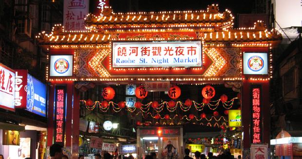 Những món nhất định phải thử khi đến Đài Loan - cái nôi của trà sữa trân châu - Ảnh 8.