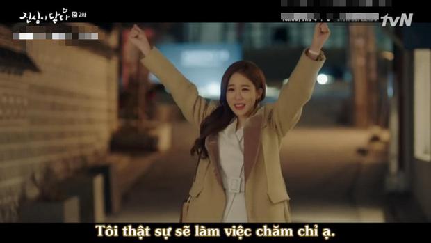 Nơi tình yêu bắt đầu và kết thúc của Lee Dong Wook và Yoo In Na trong hai phim Touch Your Heart và Goblin thực ra là... cùng một chỗ? - Ảnh 1.