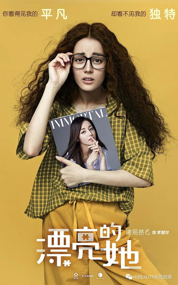 """Để tóc xoăn tít như Địch Lệ Nhiệt Ba, nữ chính """"A Little Thing Called Love"""" Trung Quốc bị ném đá vì quá xinh so với bản gốc - Ảnh 9."""