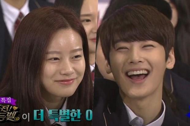 Mỹ nam Cha Eun Woo nổi tiếng như thế nào qua nhận xét của cô bạn chung trường? - Ảnh 2.