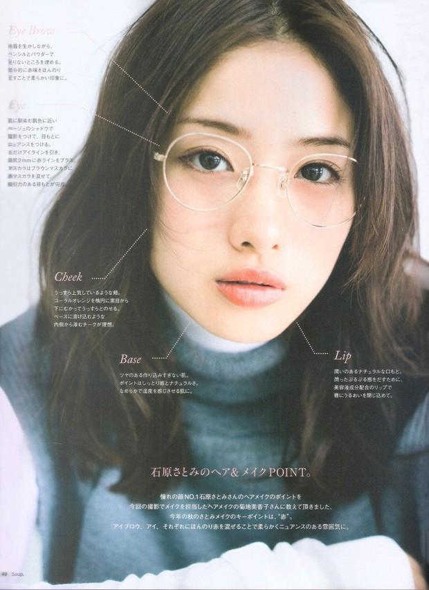 Tiêu chuẩn chọn mỹ nhân đẹp nhất showbiz Hàn, Trung, Nhật: Điểm chung nằm ở mắt, đại diện Nhật hack tuổi quá đỉnh - Ảnh 35.