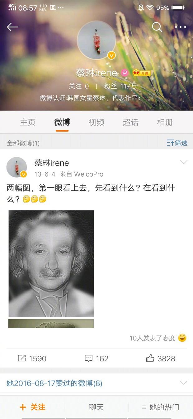 Bị đồn bí mật ly hôn vì chồng trẻ Cao Tử Kỳ ngoại tình, Chae Rim đáp trả dư luận như thế nào? - Ảnh 2.