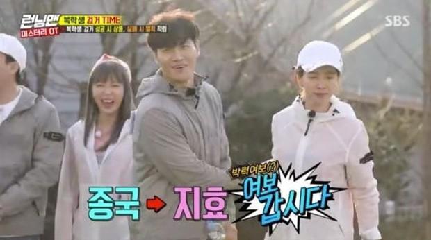 Cuộc đối đầu gay cấn nhất: Kim Jong Kook chọn ai giữa 2 người tình tin đồn Song Ji Hyo, Hong Jin Young? - Ảnh 2.