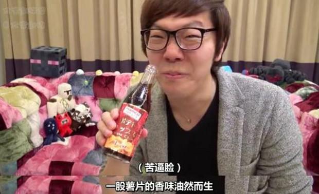 Hết hồn khi ăn thử combo 8 món phá đảo vị giác ở Nhật Bản, loại thứ 7 Việt Nam cũng có! - Ảnh 13.
