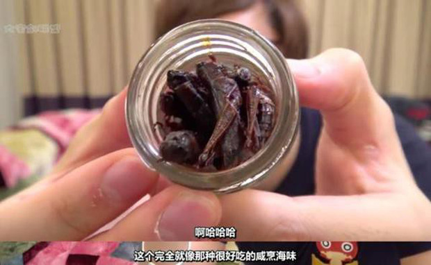 Hết hồn khi ăn thử combo 8 món phá đảo vị giác ở Nhật Bản, loại thứ 7 Việt Nam cũng có! - Ảnh 18.