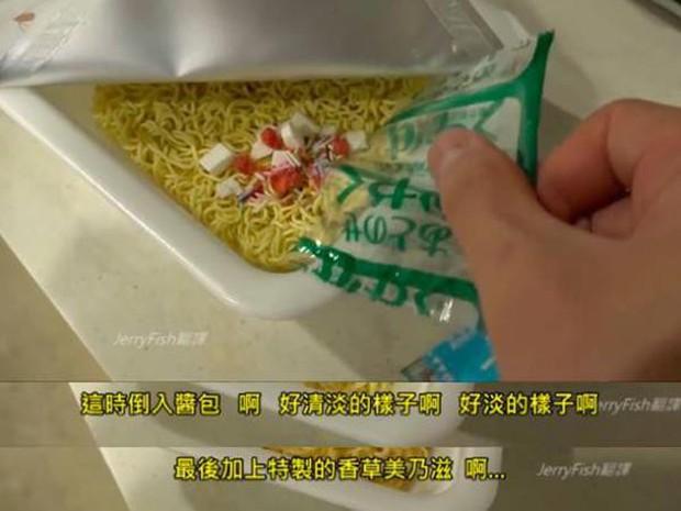 Hết hồn khi ăn thử combo 8 món phá đảo vị giác ở Nhật Bản, loại thứ 7 Việt Nam cũng có! - Ảnh 3.