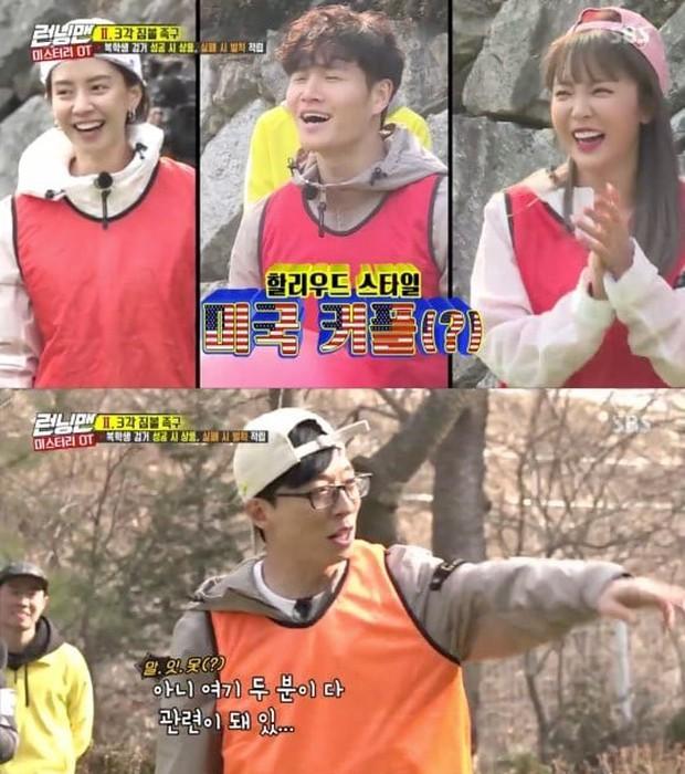 Cuộc đối đầu gay cấn nhất: Kim Jong Kook chọn ai giữa 2 người tình tin đồn Song Ji Hyo, Hong Jin Young? - Ảnh 1.