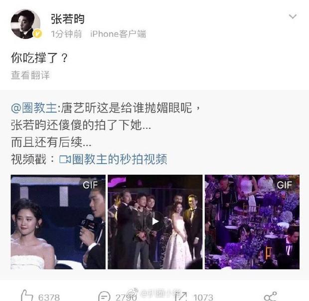Bạn gái bị nghi liếc mắt đưa tình với sao gạo cội, mỹ nam Pháp Sư Vô Tâm xử lý cực gắt khiến netizen nể phục - Ảnh 5.