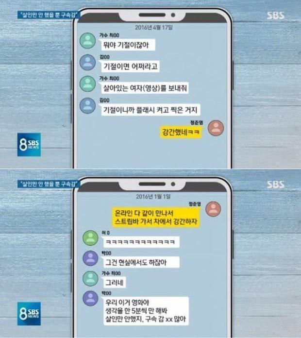 Thêm tình tiết rùng mình: SBS bóc tin nhắn cợt nhả khoe chiến tích hiếp dâm trong groupchat tình dục của Seungri - Ảnh 3.