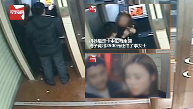 Tên cướp trả lại tiền cho nạn nhân sau khi thấy tài khoản của cô còn 0 đồng - Ảnh 1.