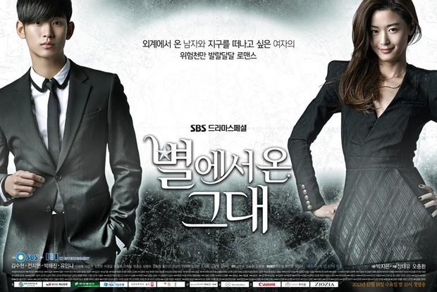 Muốn biết showbiz Hàn đáng sợ ra sao, xem ngay 4 bộ phim đình đám này! - Ảnh 3.
