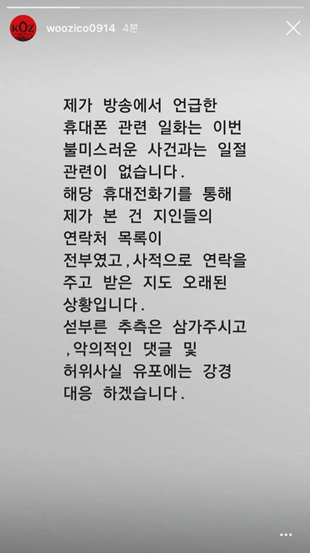 Bị nghi liên quan đến scandal của Jung Joon Young, Zico có cách đáp trả không thể chuối hơn? - Ảnh 2.