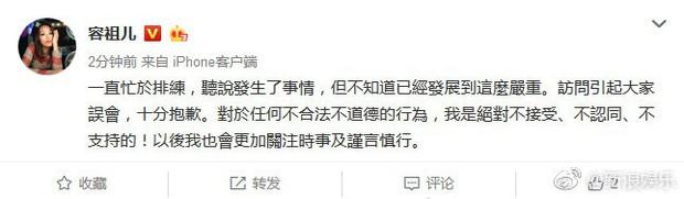 Vạ miệng vì ủng hộ Seungri sớm vượt qua scandal, diva Hong Kong lật đật lên tiếng xin lỗi dư luận gấp - Ảnh 3.