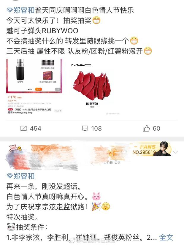 Chuyện thật như đùa: Fan Trung của Jung Yong Hwa mở give-away cực khủng nhân dịp Lee Jonghyun bị bóc phốt - Ảnh 5.