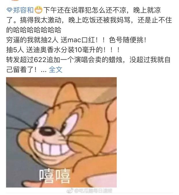 Chuyện thật như đùa: Fan Trung của Jung Yong Hwa mở give-away cực khủng nhân dịp Lee Jonghyun bị bóc phốt - Ảnh 7.