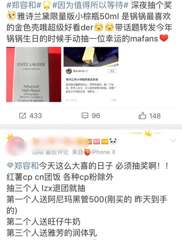 Chuyện thật như đùa: Fan Trung của Jung Yong Hwa mở give-away cực khủng nhân dịp Lee Jonghyun bị bóc phốt - Ảnh 9.