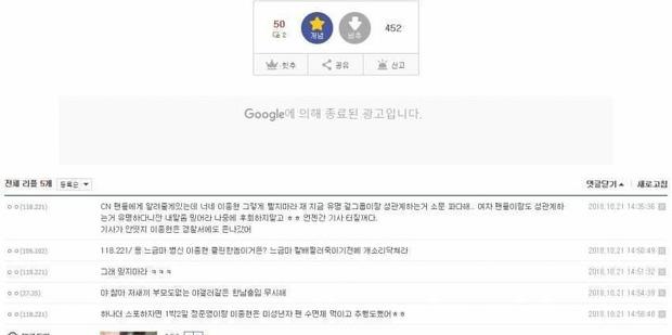Rùng mình bài đăng netizen về thói quen tình dục của Jung Joon Young năm ngoái: Cảnh báo mà không ai tin! - Ảnh 3.
