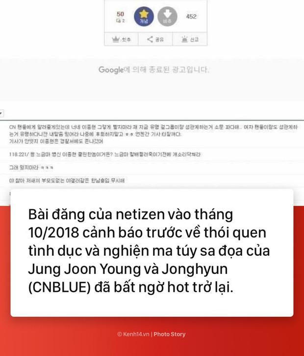 Scandal chấn động của Seungri ngày 14/3: 24h hít đầy drama với nhiều diễn biến căng thẳng mới! - Ảnh 2.