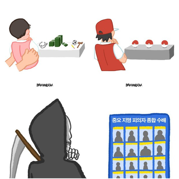 Họa sĩ Hàn Quốc tái hiện scandal chấn động của Seungri bằng bức tranh đầy ám ảnh - Ảnh 3.