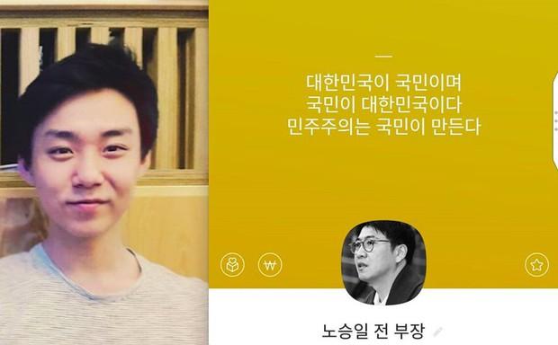 Bê bối của Seungri gay cấn chẳng thua gì bom tấn drama: Cả nước Hàn thót tim hóng kẻ gian bị đốn đổ qua từng tập! - Ảnh 11.