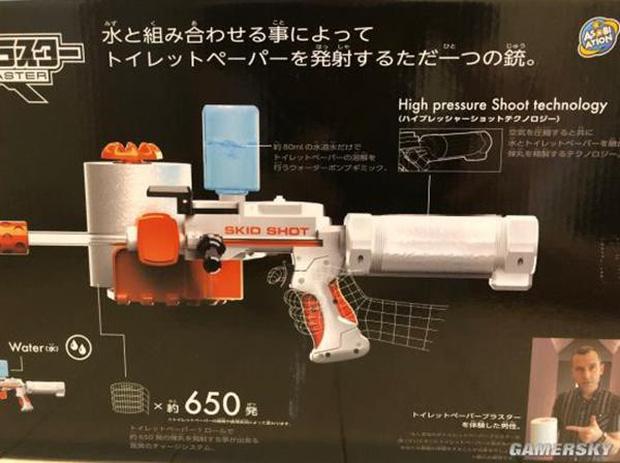 Chán cảnh ở mãi trong toilet, cuộn giấy vệ sinh tiến hóa thành băng đạn tấn công con người - Ảnh 2.