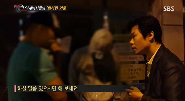 Phim vận vào đời là có thật: Đau lòng cho Park Han Byul khi có chồng đểu từ phim ra đời thật - Ảnh 6.