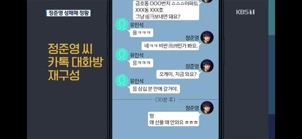 Nổi da gà loạt tin nhắn mới được tiết lộ của Jung Joon Young: Giáng sinh đầy nhục dục, mua dâm từ Hàn sang Âu - Ảnh 4.