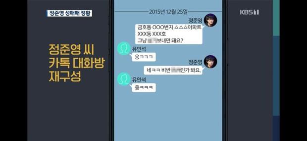 Nổi da gà loạt tin nhắn mới được tiết lộ của Jung Joon Young: Giáng sinh đầy nhục dục, mua dâm từ Hàn sang Âu - Ảnh 2.