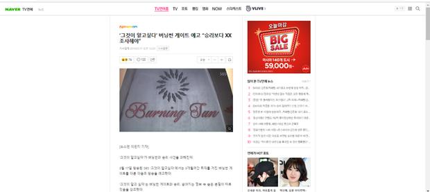 Chương trình The Its Know của SBS công bố lên sóng phim tài liệu vạch trần scandal rúng động của Seungri vào tuần sau - Ảnh 1.