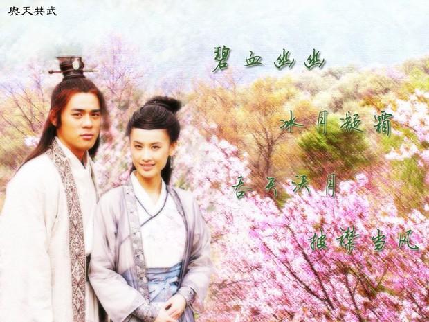 Đâu chỉ Ỷ Thiên Đồ Long Ký hay Xạ Điêu Tam Bộ Khúc, Kim Dung còn rất nhiều tác phẩm hay để làm phim! - Ảnh 2.
