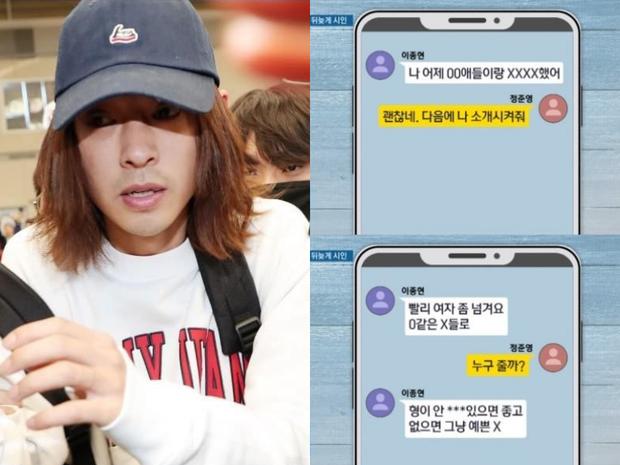 Ai chat với Jung Joon Young cũng bị scandal vạ lây, cứ đà này các nam nghệ sĩ Hàn Quốc sẽ giải nghệ hết mất thôi - Ảnh 6.