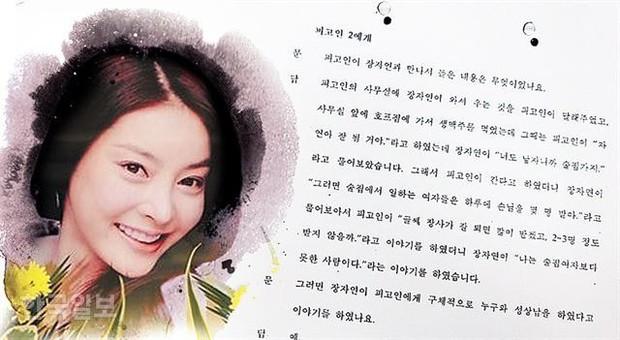Nhìn cuộc đời của nạn nhân bị tung ảnh nóng, bị cưỡng hiếp mới thấy được tội ác khó dung thứ của Seungri và những người bạn - Ảnh 10.