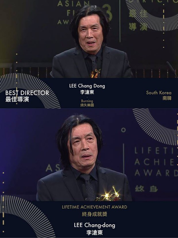 Ảnh của Trương Nghệ Mưu thắng đậm tại Oscar Châu Á, điện ảnh Hàn Nhật chia nhau giải thưởng lớn - Ảnh 4.