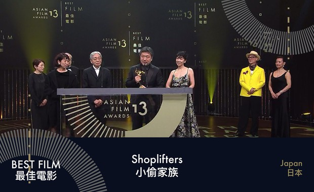Ảnh của Trương Nghệ Mưu thắng đậm tại Oscar Châu Á, điện ảnh Hàn Nhật chia nhau giải thưởng lớn - Ảnh 3.