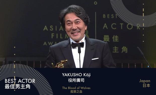 Ảnh của Trương Nghệ Mưu thắng đậm tại Oscar Châu Á, điện ảnh Hàn Nhật chia nhau giải thưởng lớn - Ảnh 5.