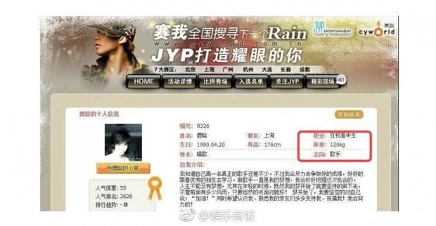 Dở khóc dở cười với đơn thi tuyển vào JYP của Luhan: Đây là lý do vì sao nam idol bị từ chối thẳng thừng? - Ảnh 1.