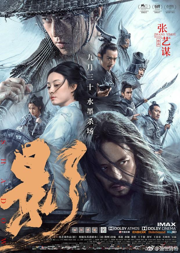 Ảnh của Trương Nghệ Mưu thắng đậm tại Oscar Châu Á, điện ảnh Hàn Nhật chia nhau giải thưởng lớn - Ảnh 1.