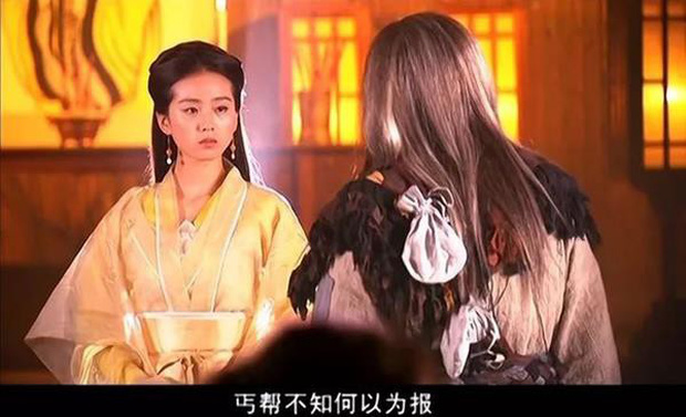 Không phải Chu Chỉ Nhược, đây mới là nữ nhân có võ công cao cường nhất Ỷ Thiên Đồ Long Ký - Ảnh 3.