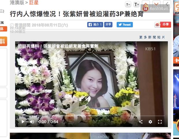 Rầm rộ tin tức sao nữ Vườn sao băng Jang Ja Yeon từng bị ép triệt sản để thành công cụ tình dục, sự thật là gì? - Ảnh 4.